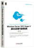 Windows Server 2012 Hyper-V虚拟化部署与管理指南 exploring open source software localization methods