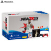 Sony (SONY) [PS4 БНМ Bundle] PlayStation 4 NBA 2K18 Set Limited Коллекционное (черный)