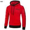 New Arrival Men's Casual Cultivation Hooded Pullover Sweatshirts new arrival iron