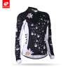 NUCKILY Winter Wind-proof Bicyce Jersey High Quality Thermal Fleece Custom Made Road Bike Jackets Women GE001