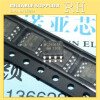 100PCS /LOT MC34063 MC34063A 34063A SOP-8 1.5A Switching Regulators mc34063a dip8