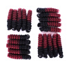 20 Inches Medium Crochet Hair Spiral Curly Crochet Braiding Short Curlkalon Tapered Cut Ombre Bouncy Curl Twist Hair(saniya) 100pcs elastic hair bands rope scrunchie head colorful rope spiral shape hair ties gum hair styling braiding tools accessories