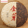 C-PE028 Promotions! 100g grams China Yunnan Pu'er tea cooked tea, green shoots gold green food healthy weight loss diet c pe024 china pu er wholesale 357 grams chinese puer tea chinese yunnan pu er tea health tea green food weight loss cha page 9 page 8 page 4