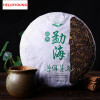 Китай Юньнань puerh чай 357g сырье puer китайский Menghai shen taetea 357g pu er зеленая еда здравоохранение pu erh торт pu er чай 357g china yunnan puerh tea 357g raw puer chinese menghai shen taetea 357g pu er green food health care pu erh cake pu er tea 357g