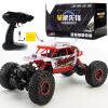 Original box Rc Car 4CH 4WD Rock Crawlers 4x4 Driving Car Double Motors Drive Big foot Car Remote Control Car Model Off-Road hsp rc car 1 8 nitro power remote control car 94862 4wd off road rally short course truck rtr similar redcat himoto racing