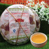 Yunnan Pu er tea raw seven cakes 200g organic pu erh tea black premium arbor old tree Chinese handmade pu er puer tea shen sheng free shipping 90%new a330 motherboard for sony a330 mainboard a330 main board camera repair parts