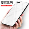 Feichuang Apple iPhone7 / 8Plus Обложка Apple 8p Marble Pattern Glass Jazz White saucony кроссовки saucony jazz lowpro blue white 10