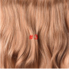 24 inch Wavy Clip in Hair Extensions Synthetic Heat Resistant Fiber Pure Color 4 Clips 190g/pc 17 Colors Available women s charming braided hair heat resistant synthetic extensions