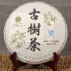 Chiese Puer Tea orchid Pu'er seven cake raw tea F196 bulang mountain tea gel instant puer tea extracts raw 20g