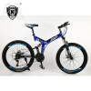 Ship Form RU KUBEEN mountain bike 26-inch steel 21-speed dual disc brakes variable speed bicycle
