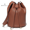 Фото BAFELLI split leather bucket high quality bottom rivet shoulder bag hasp & string crossbody bags red bolsos mujer women bag natassie women crystal clutches bags ladies evening bag female red purple party clutch wedding purse