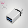 Mzxtby USB 3.0 Type-C OTG Cable Adapter Type C USB-C OTG Converter for Xiaomi Mi5 Mi6 Huawei P9 P10 Mouse Keyboard USB DIsk Flas orico type c otg adapter to usb2 0 data cable for macbook extended u disk mouse white ct2