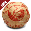 2013 год Shen Pu erh Tuocha Китайский Yunnan Xiaguan Puer Tea 100g Raw Bowl Pu'er Cha Buy-Direct-From-China PT11 Aged puerh лучший или 2005 tu lin feng huang red boxed tuo nest bowl 250g yunnan organic pu er raw tea sheng cha weight loss slim beauty