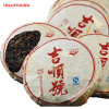 50g Yunnan Pu'er tea puer raw small cake puer tea sheng no additives pure material pu erh tea raw organic healthy Chinese food c pe097 super chinese green food puer tea fuding white tea cake 350g sessile silver needle natural herbal white peony bag