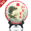 2006 год Спелый чай Puer 357g Menghai Yunnan Китай Cha Banzhang Gongting Shu Pu erh Китайские чайные пирожки Pu'er Sweet Thea PC38 Aged puer 10 kinds of different flavors tea chinese top grade raw and cooked pu er tea yunnan puer tea slimming mini pu erh tuocha