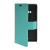 MOONCASE Slim Leather Side Flip Wallet Card Slot Pouch with Kickstand Shell Back чехол для Nokia Lumia 535 Mint Green mooncase slim leather side flip wallet card slot pouch with kickstand shell back чехол для nokia lumia 535 hot pink