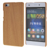 MOONCASE Wooden style Hard Rubber Shell Back чехол для Cover Huawei Ascend P8 Lite Beige mooncase wooden style hard rubber shell back чехол для cover huawei ascend p8 lite beige