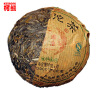 100g yunnan raw puer tea pu-erh pu-erh tea puer Tuo cha Raw Green Tea Food health care food puerh china products 2010yr menghai dayi v93 puer ripe tea cake puerh shu tuo cha puerh tea 100g 5pieccs