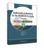 Mathematical Modeling for the MCM/ICM Co