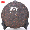 Made in1970 ripe pu er tea,357g oldest puer tea,ansestor antique,honey sweet,,dull-red Puerh tea,ancient tree freeshipping king tea 2009 xiaguan 8633 cake 357g china yunnan kunming chinese puer puerh raw tea sheng cha slim beauty premium weight loss