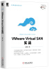 VMware Virtual SAN实战 scripting vmware power tools automating virtual infrastructure administration