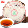 Made in 1960 Raw Pu Er Tea, 357g Oldest Puer Tea, Ansestor Antique, Honey Sweet, Dull-red Puerh tea, Ancient Tree бра favourite melissa 1732 1w