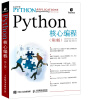 Python核心编程(第3版)[Core Python Applications Programming(3rd Edition)] george tsu–der chou microcomputer programming in basic with business applications