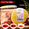High quality ripe pu erh,health care puer tea 100g,slimming tea Meng Hai old tea tree,gu shu materials цена и фото