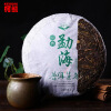 China Yunnan puerh tea 357g raw puer Chinese Menghai shen taetea 357g pu er green food health care pu erh cake pu er tea 357g outtop best deal new good quality pink colour sponge puff 24 pcs cosmetic makeup brushes foundation brushes tool 1 set