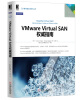VMware Virtual SAN权威指南 scripting vmware power tools automating virtual infrastructure administration