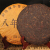 C-PE008 Chinese puer tea 357g 8 years old Yunnan pu erh Seven Cake cooked Ripe Pu er Tea aged tree Puerh Tea sweet aftertaste