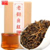 C-HC003 China Yunnan dian hong black tea red box Chinese gifts tea spring feng qing fragrant flavor golden bough of pine needle c hc005 yunnan black tea 100g chinese kung fu cha fengqing dianhong tea red early spring honey fragrance gold buds large leaves