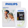 Philips (PHILIPS) DB18 палец зажима оксиметр philips hr7762