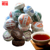 10 Pcs Different Flavors Tea China Top-Grade Raw and Cooked Pu'Er Tea,Yunnan Puer tea Cost-effective Slimming Mini Pu'erh Tuocha yunpin mini tuo puer tea 120g
