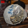 Yunnan Pu'er tea raw puer tea 100g puerh tuo cha pu erh old tree pu er tea green food China resistant brewing bright color sweet yunnan tea dry pu er cooked 357g puerh pu erh seven cake tea cake chinese yunnan puer the tea for weight loss products