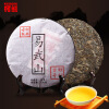 100g Chinese raw puer tea pu-erh yunnan pu-erh tea puer premium pu er tea pu'er slimming health care food puerh china products bulang mountain tea gel instant puer tea extracts raw 20g
