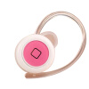 MyMei New Q7 wireless mobile music bluetooth headset 4.0 Comfortable Mini Bluetooth Headset Wireless Headphones in Ear Earphone 2017 new bluetooth wireless headset outdoor sports ear hanging earplugs mini in ear plug wireless headphones models