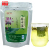 C-TS002 Chinese Herb Leaf Dried Loose Lotus Leaf Tea,traditional slimming tea,herbal tea,decrease to lose weight,burning fat 250g pineapple flavor assorted dried fruit tea chinese tea