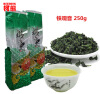 Free Shipping, 250g Chinese Anxi Tieguanyin tea, Fresh China Green Tikuanyin tea, Natural Organic Health Oolong tea борт в кроватку сонный гномик умка розовый бсв 0343176 2