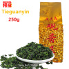 Promotion Vacuum packages Premium Fragrant Type Traditional Chinese Oolong Tea TiKuanYin Green Tea Anxi TieGuanYin Tea 250g 1000g organic anxi tikuan yin oolong tea tieguanyin wulong tea in nice vacuum packing free shipment