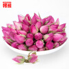 Newst 50g Rose bud,health care Fragrant Flower Tea, the products fragrance dried rose buds skin food Free Shipping 200g high quality china blooming compressed flower tea cake scented tea gomphrena rose tea gold dried rose buds herbal tea