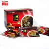 C-TS035 Slimming Coffee for Weight Loss Vietnam Instant G7 Coffee 100% Imported with Original Packaging Hot Sale Black Coffee vietnam coffee trung nguyen g7 100