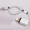 Nylon Data USB Cable for DJI Phantom 4/3 Inspire 1 IOS System 580212 велотренажер inspire ic1