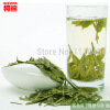 free shipping 2015 Dragon Well Green lung ching Tea Chinese Hu Longjing Tea with Reduce weight tea Wholesale and retail 150g free shipping 2015 dragon well green lung ching tea chinese hu longjing tea with reduce weight tea wholesale and retail 150g