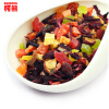 C-TS056 Chinese fashion fruit Tea 250g Delay Senility Flavored tea lose weight the Improve immunity Flower tea FreeShipping 250g pineapple flavor assorted dried fruit tea chinese tea