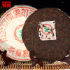 C-PE020 Chinese pu er cha in 30 years of superior grade Chinese Yunnan Pu'er tea health food 357 grams of cooked green puer tea rondo 1813 2t odeon light