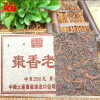 C-PE021 Yunnan Pu'er tea Chen tea items falling Zhuan Jingmai 250 g Pu er tea trees tea taste aromatic raw materials green food supply meilanzhuju pu er tea national superfine tea raw tea upscale gift gifts of tea