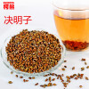 C-TS064 Cassia tea 250g Chinese natural pure material Cassia seed Tea herbal tea to laxative Detox Liver eyesight loss weight burdock root tea dry ancient chinese materia medica acne weight laxative regimen cha meirong buck