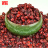 C-TS048 Promotion! Highly Recommended Super Chinese Schisandra Berries Chinese Top-Grade Herbal Tea green food for health  цена и фото