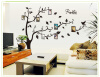 Wallpaper Removable Art Vinyl Quote DIY Wall Sticker Decal Mural Home Room Decor 350011 dsu details about happy girls wall sticker vinyl decal home room decor quote